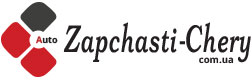 Городня магазин Zapchasti-chery.com.ua